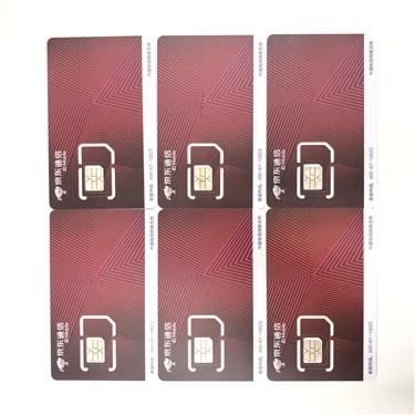 电话销售手机卡